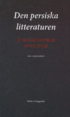 Den persiska litteraturen